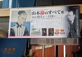 ■Entrance of the museum