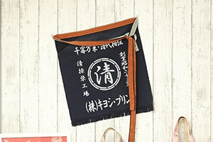 Kiyoshi Print