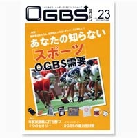 "HOTARU CORPORATION CO., LTD., ""Establishment of the Inkjet Division"" (from OBGS Magazine)"