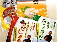 Chukyokagaku Co., Ltd. (Inazawa city, Aichi)