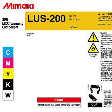 LUS20-W-BA LUS-200 UV curable ink 1L bottle White