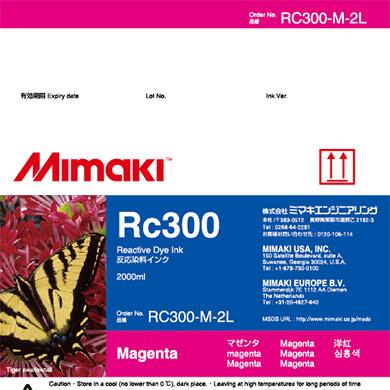 RC300-M-2L Rc300 Magenta