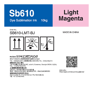 SB610-LMT-BJ Sb610 Dye sublimation ink tank Light Magenta T