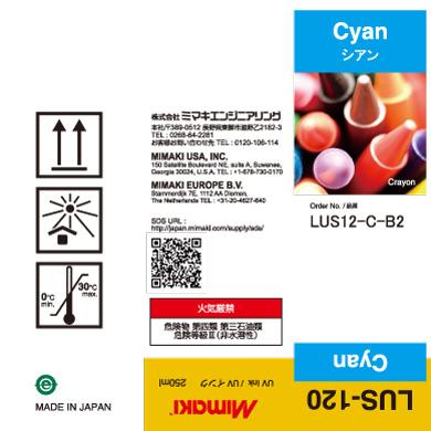 LUS12-C-B2 LUS-120 Cyan