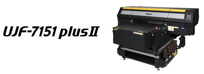 UJF-7151 plusⅡ   High-performance flatbed UV inkjet printer