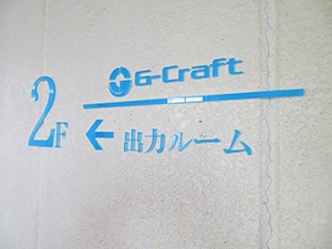 G-Craft Co., Ltd.
