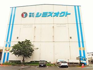 Shimizu Octo, Inc.