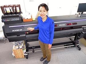 G-Craft Co., Ltd. (Katsushika-ku, Tokyo)
