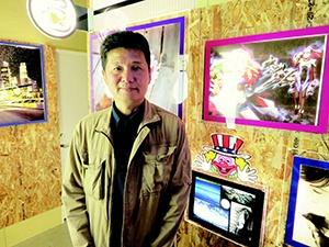 STREAM Co., Ltd. (Osaka City, Osaka)
