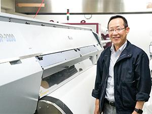 Mr. Yoshikatsu Nishimura, Chief / Vice Director of Osaka Lab