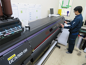 """""""UCJV300-130"""" is the 2nd Inkjet printer the company introduced."""